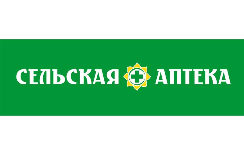 """""""СЕЛЬСКАЯ АПТЕКА"""""""